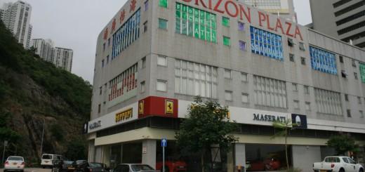 horizon mall hk