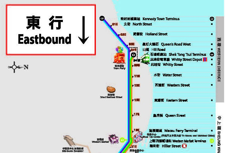 eastbound-hk-tram-routes