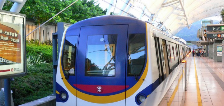How To Getting Around Hong Kong By Mtr Subway