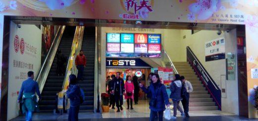 hk-east-1