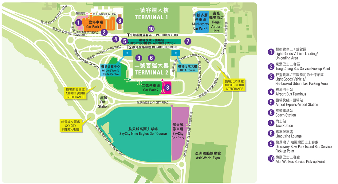 The super guide to hong kong airport transfers airport transport station map gumiabroncs Images