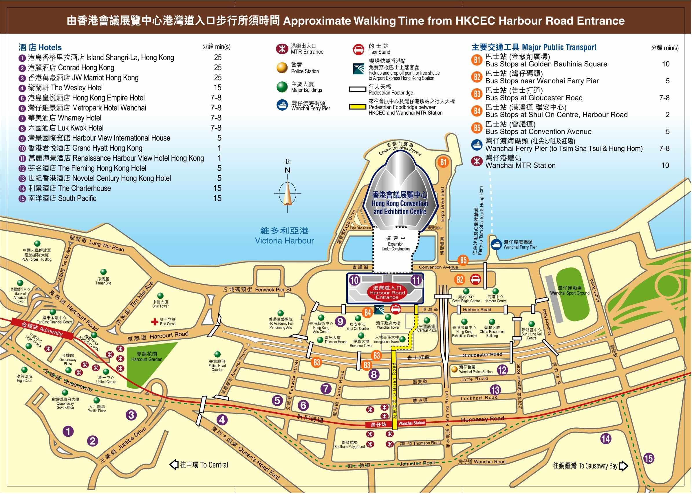 Things to do in Hong Kong near Crowne Plaza Hong Kong