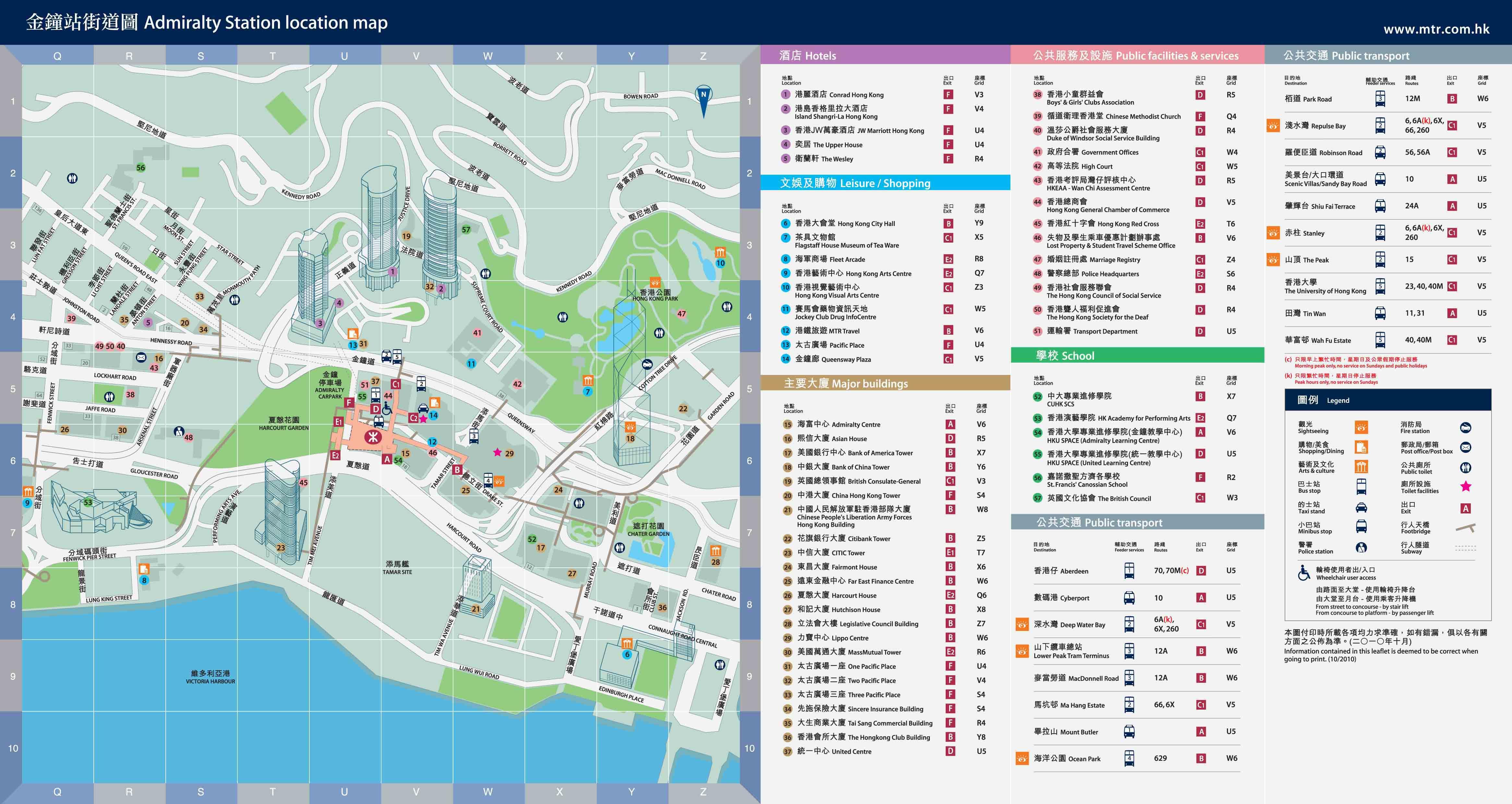 Top 10 Hotels in Causeway Bay - Hong Kong, Hong Kong SAR