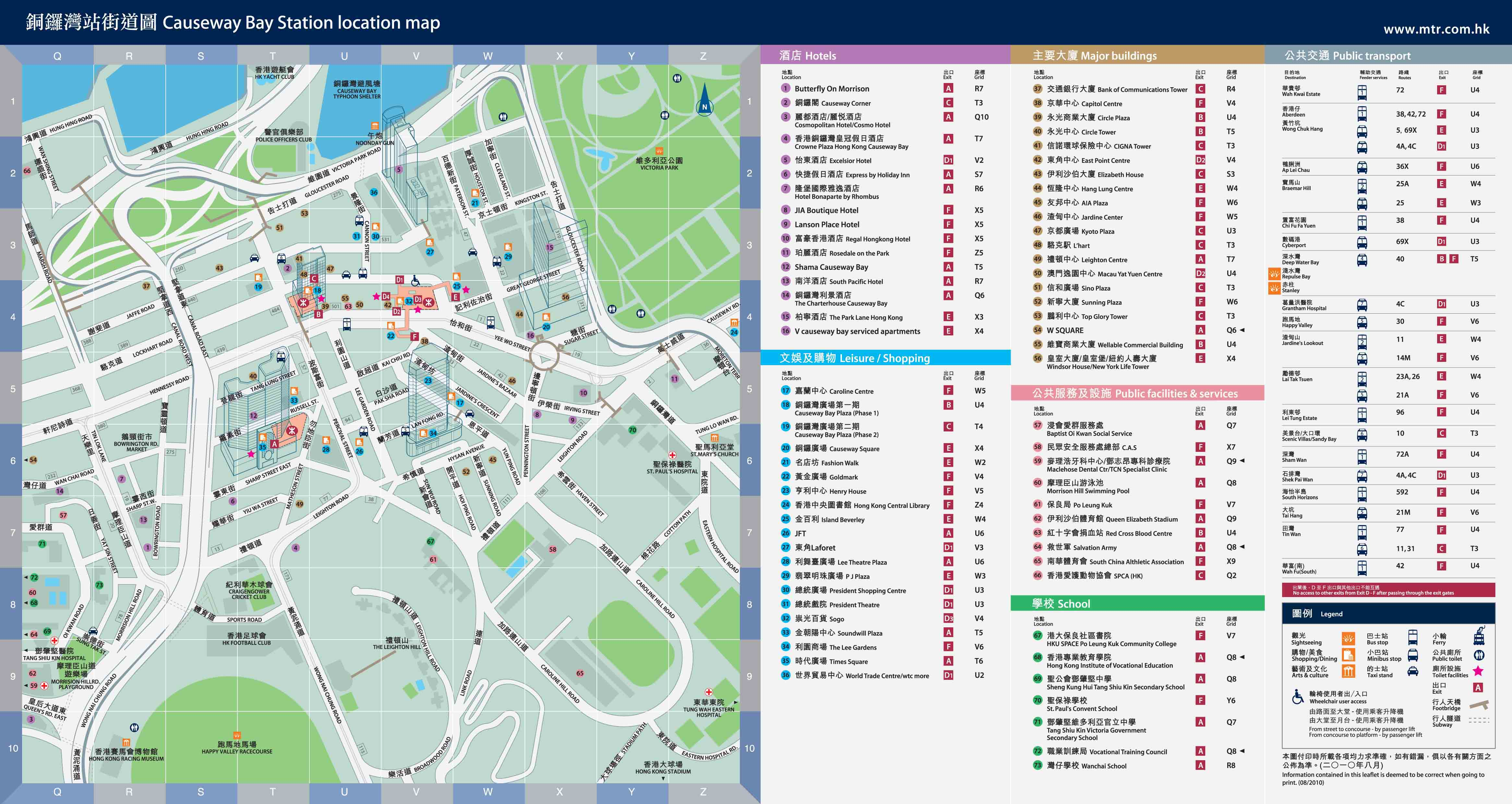 Caueway Bay Map How To Getting Around