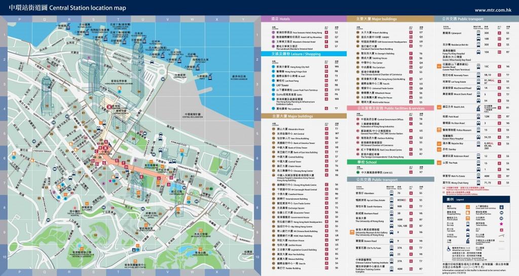 Central HK Map