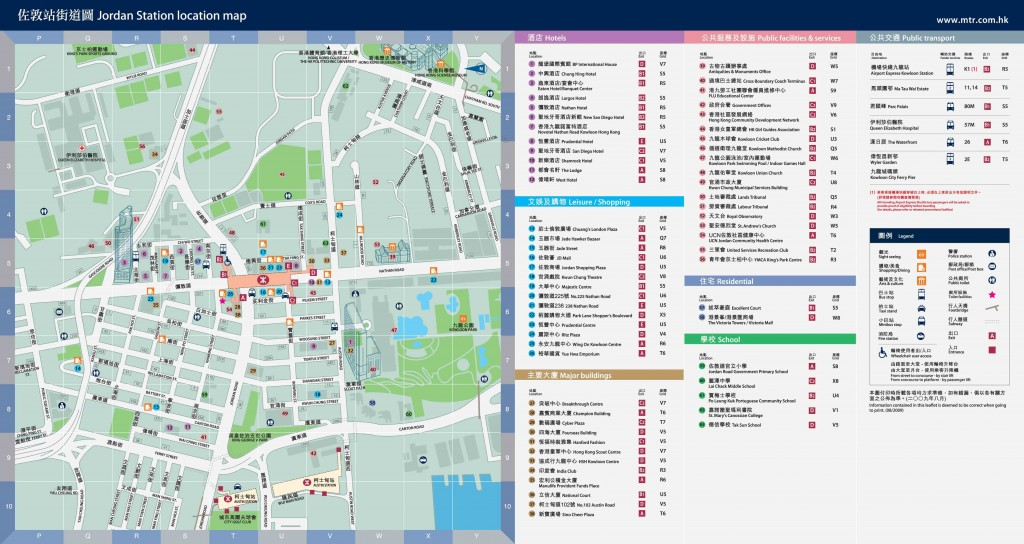 Jordan MTR station map