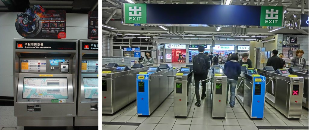 hk-mtr-vending-machine-turnstiles