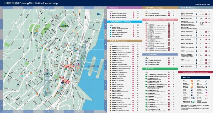 Sheung Wan MTR station map