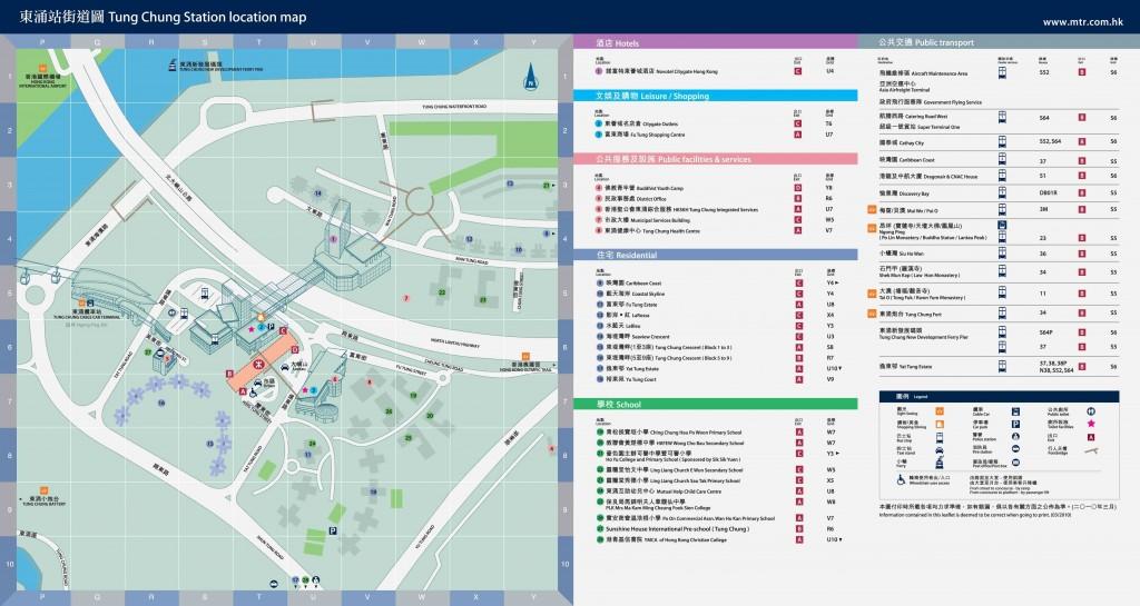 Tung Chung MTR station map