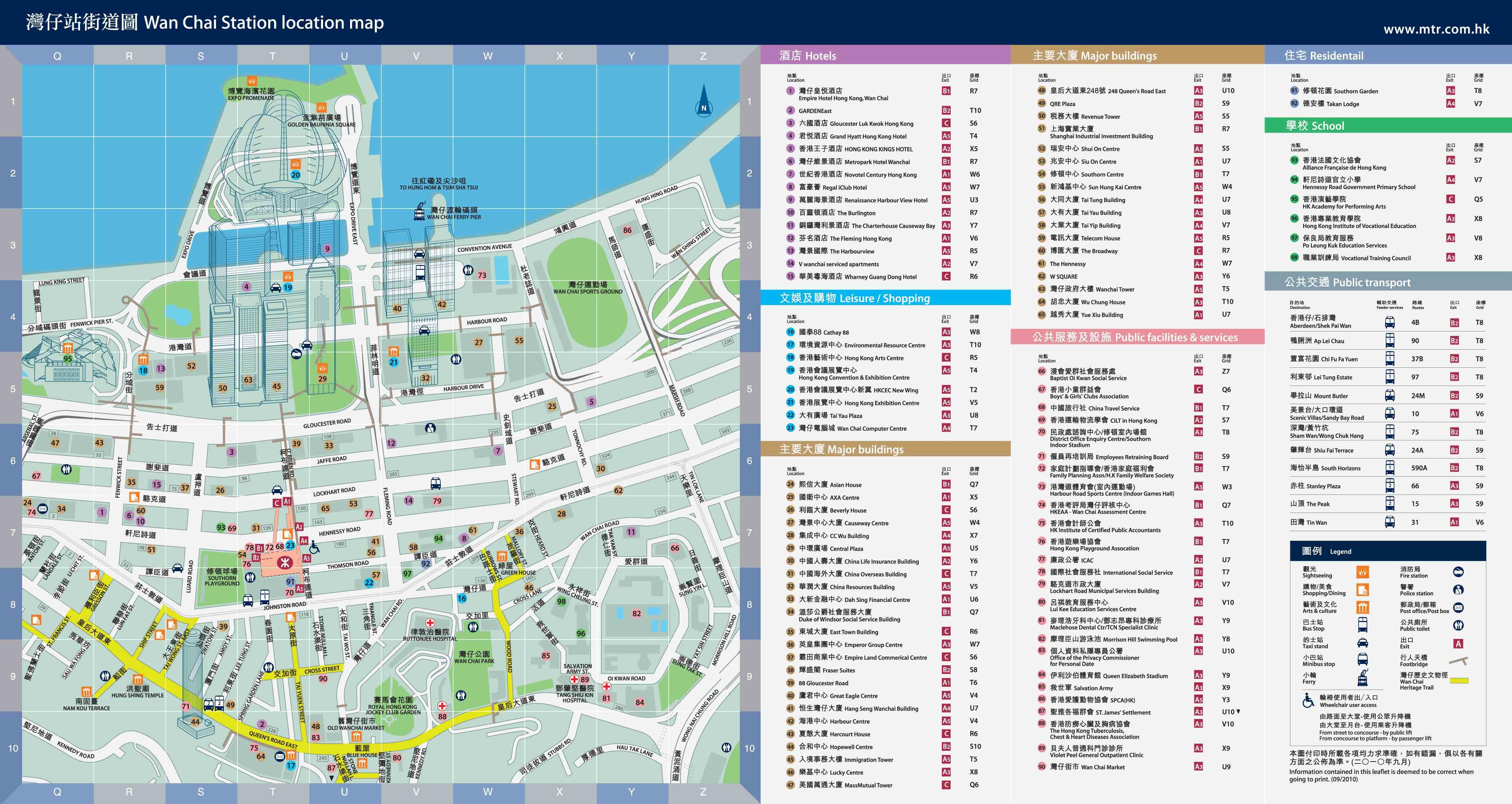Wan Chai Mtr Station Map