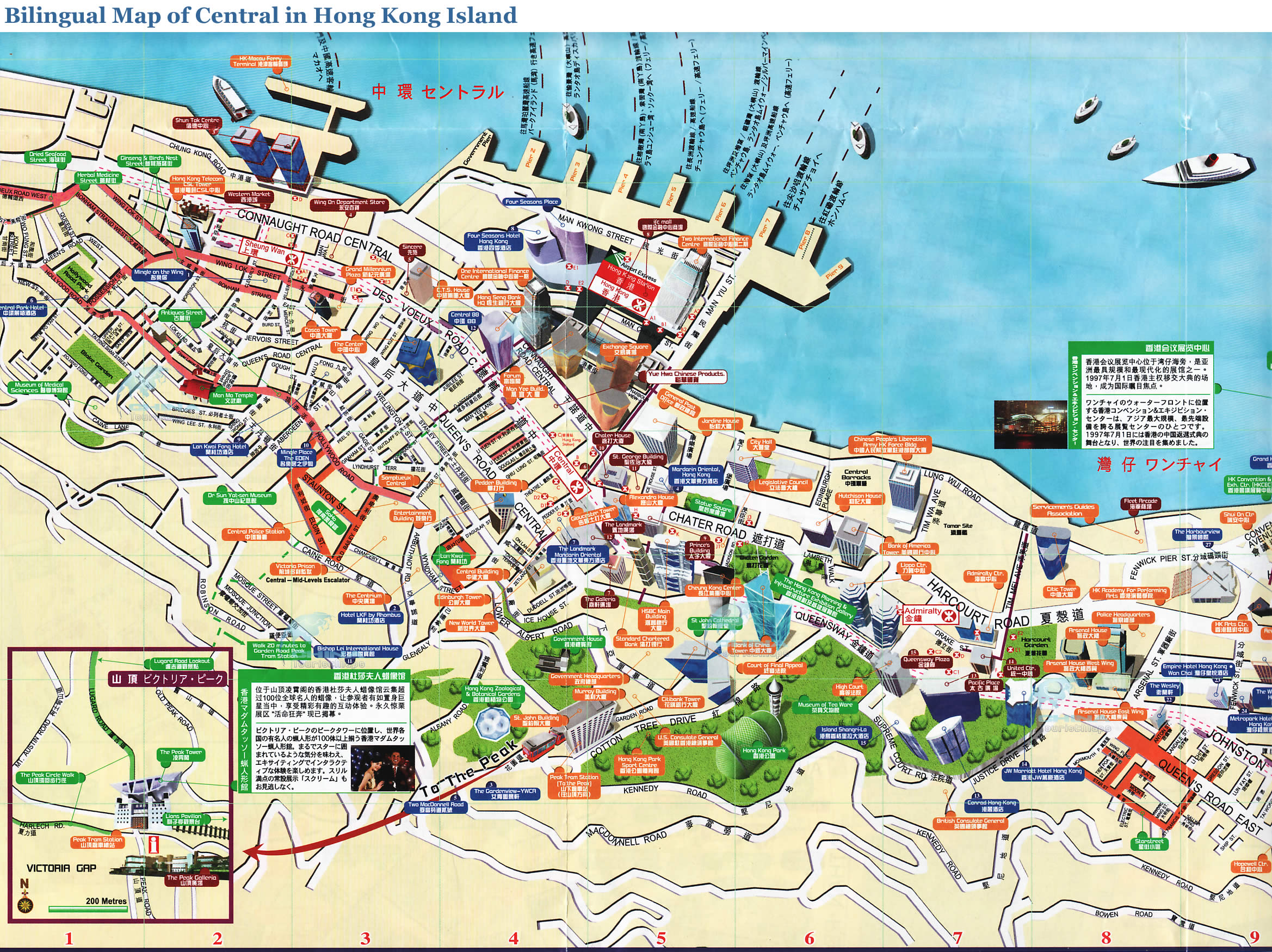Hong Kong Maps – Hong Kong Tourist Attractions Map