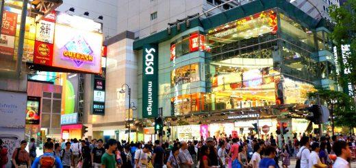 519926567b8f5e Shopping Area. January 22 ...